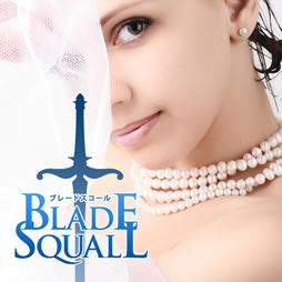 Blade Squall